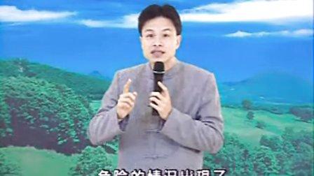 弟子规 蔡礼旭讲解 33
