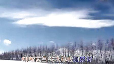 灾难祈祷文-祺雲法师