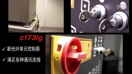 c173lg 光纤激光打标机