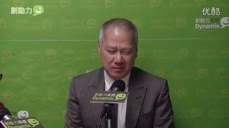 《創動力媒體》之《嘉美一族》宣傳短片 首播訪問莎莎主席郭少明博士