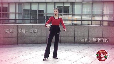 现代舞《宝贝再来一次》-西湖莉莉广场舞