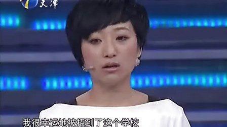 非你莫属201220121001