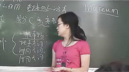 人大三级英语语法15  学位英语
