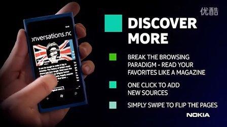 Nokia Xpress for Lumia (Beta)