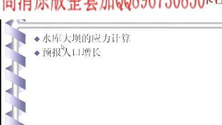 武汉理工 数据结构 38讲清华 严蔚敏 C语言版 全套视频教程下载加QQ896730850