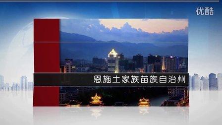 《榜上有名》——《湖北省经济排名》