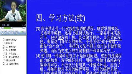 中山大学 药理学(一)全40讲全套加QQ896730850