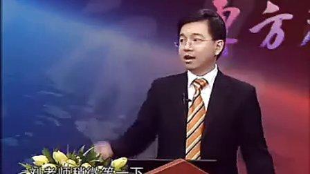 东方名家   智取客户05 刘昆
