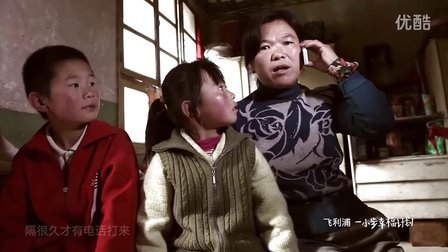 甘肃省飞利浦照明第二希望小学家访