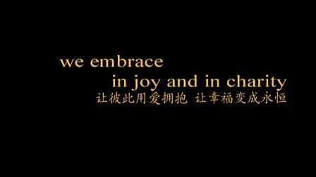 我的中国梦(中英文歌词)