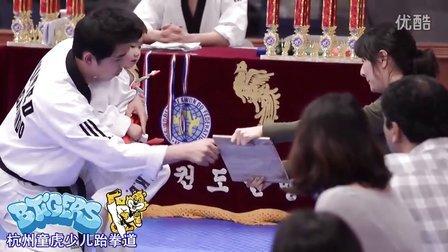 超可爱的儿童跆拳道表演-杭州童虎少儿跆拳道