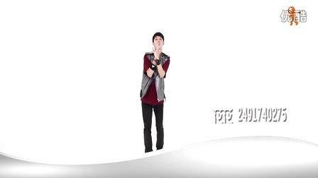 2013年最简单的现代舞舞蹈教学视频