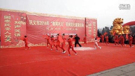 春满巩义民间文化演出米河镇太极功夫扇