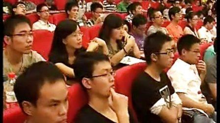 飞利浦2013校园招聘宣讲会浙大专场