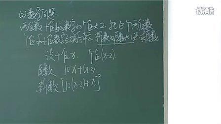 2-1列分式方程或一元二次方程解应用题.wmv