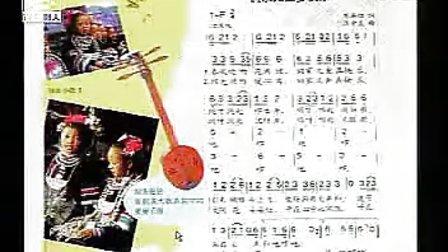 依山傍水唱大歌(说课)(小学音乐三年级教学优质课课堂实录)