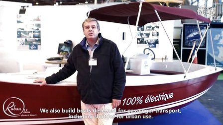 NauticExpo- Ruban Bleu at the 2013 Paris Boat Show, Nautic