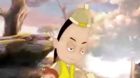 中华小子 44