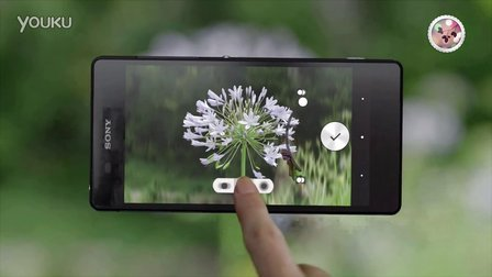 Xperia Z2 -Capture professional style shots