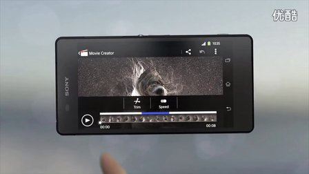 Xperia Z2 - create videos to be proud of