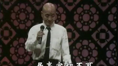晋剧名家名段之大堂见皇姑(郝付)
