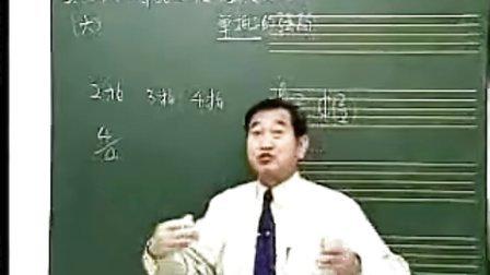 宋大叔讲乐谱48