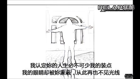床前故事 西藏说唱 中文说唱