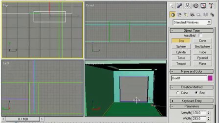 3DMAX电脑教程6.1
