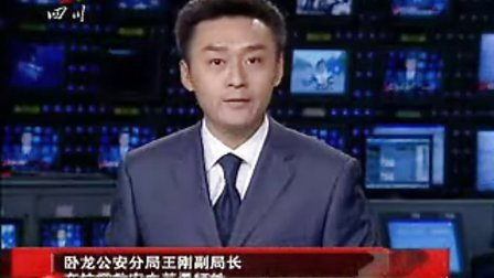 卧龙公安分局副局长为救女记者英勇牺牲