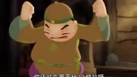 中华小子 53
