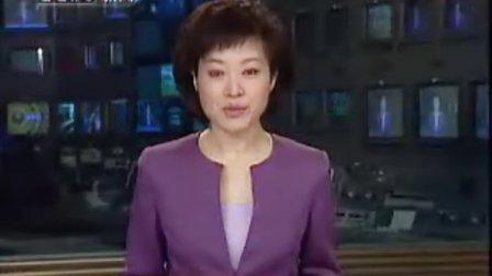 央视主持人连续报错印花税率下调幅度