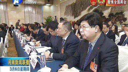 河南新闻联播20140306赵乐际参加河南代表团审议