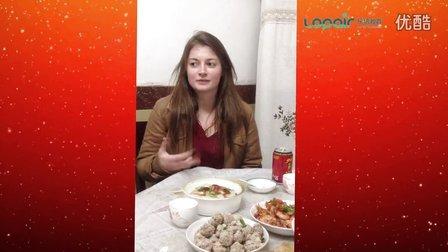 【乐培互惠生】法国姑娘Kathia用法语讲述互惠生活