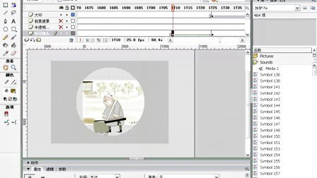 Flash卡通动画设计 7-22