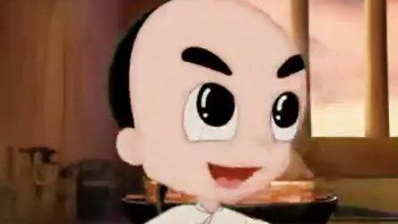 中华小子 42