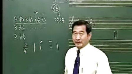 宋大叔讲乐谱49