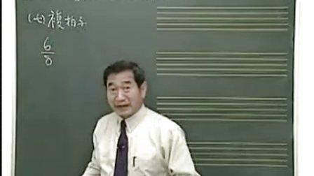 宋大叔讲乐谱61