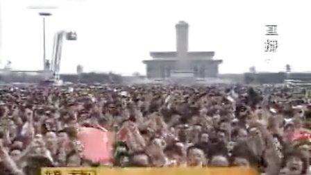 数万同胞聚集天安门,齐声高喊中国加油!