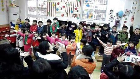 """2014年温州八幼艺术园区小二班""""三八""""节主题班会"""