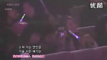 朴正雅 老鼠爱大米 (韩语版)