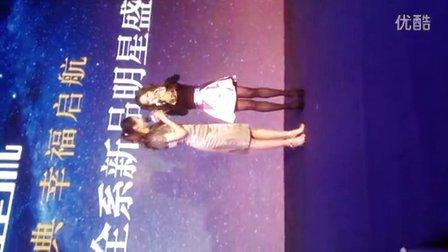 14.3.19 G.E.M. 邓紫棋北京香格里拉饭店活动录像2