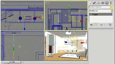 3DMAX电脑教程5.3