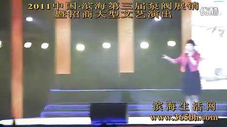 杭天琪演唱《黄土高坡》