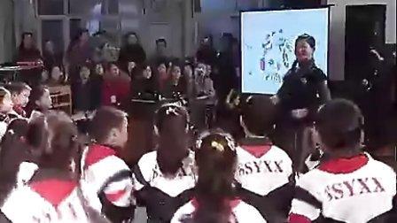 噢!苏珊娜(小学音乐三年级教学优质课课堂实录)(2)