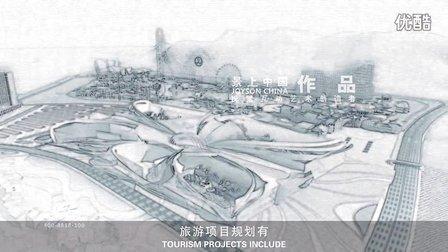 景上中国作品-无锡万达旅游城【三维动画】2013