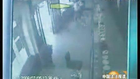 义乌 监控拍到14万大盗
