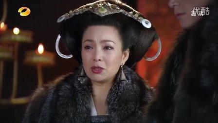 倾世皇妃刘连城第31集剪辑
