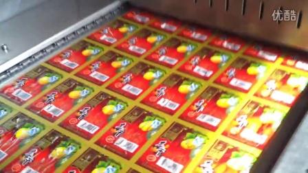 康贝特食品包装机械的包装机:甘肃瓜州现场使用
