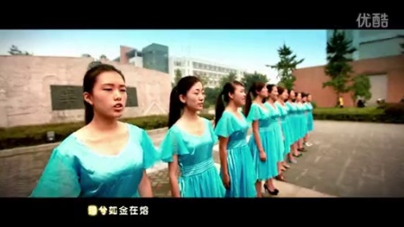 西南交通大学校歌MV2014版