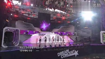 110610 KBS Dream Concert Rainbow - To Me
